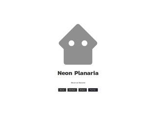 https://neon.planaria.network/